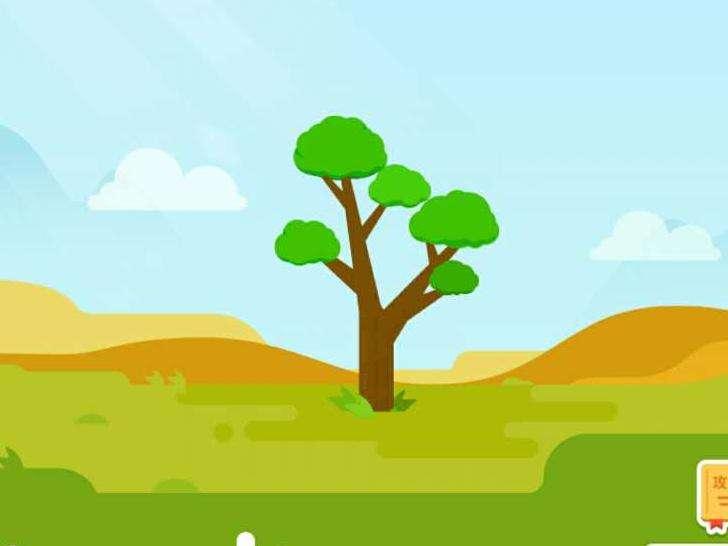支付宝蚂蚁森林种真树 用便签提醒自己收取能量图片