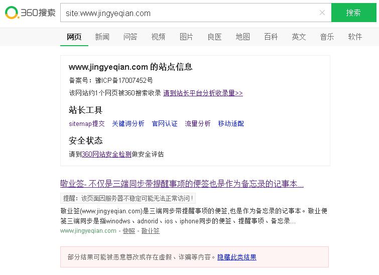 site:www.jingyeqian.com