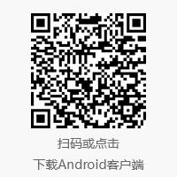 敬业签安卓(Android)版