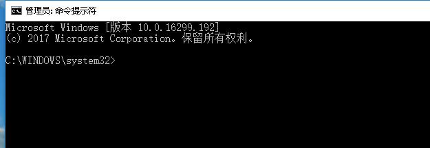 无法连接到远程服务器