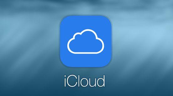 苹果手机云备忘录icloud
