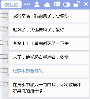 极云云电脑的内设键盘怎么打出汉字?