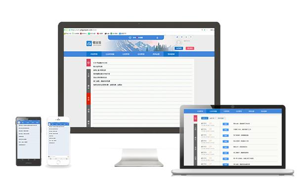 分享一个职场神助攻的云服务便签软件,让你升职加薪不再难