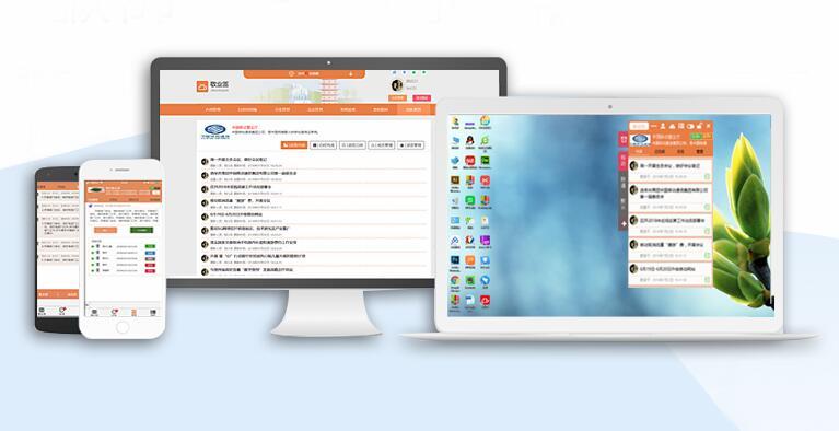 求推荐一款可以日常计划和安排并定时提醒的云便签app