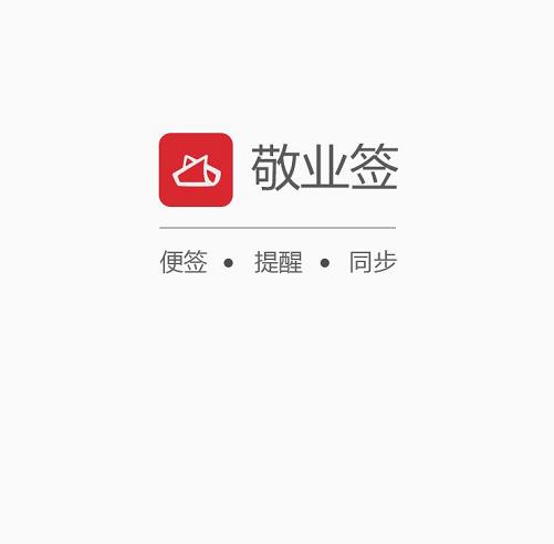 如何在苹果手机端的云便签软件中新增一条团签内容?