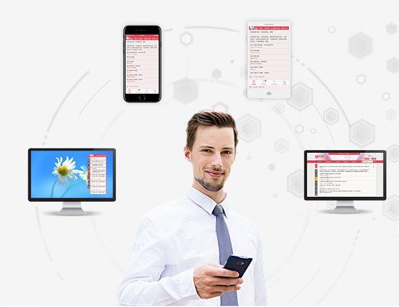 手机电脑同步提醒软件