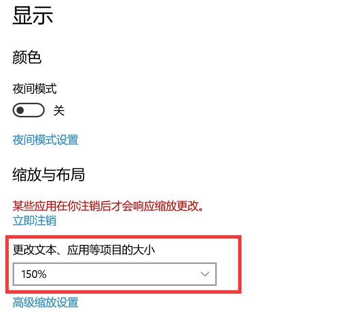 敬业签Win10桌面便签软件设置窗口偏离异常解决办法?