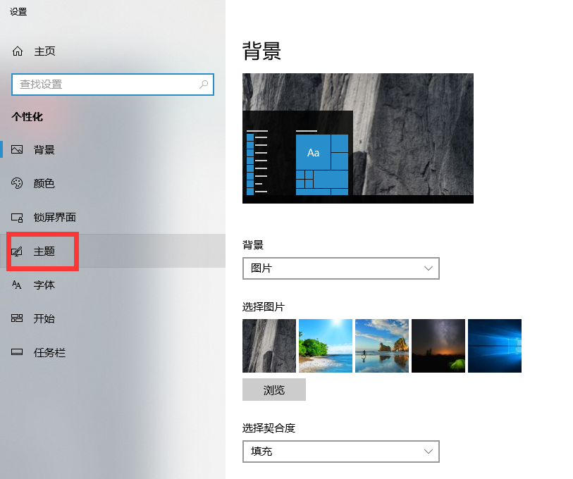 Windows电脑桌面上用户名文件夹不见了怎么办?