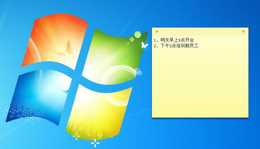 Windows电脑桌面便签