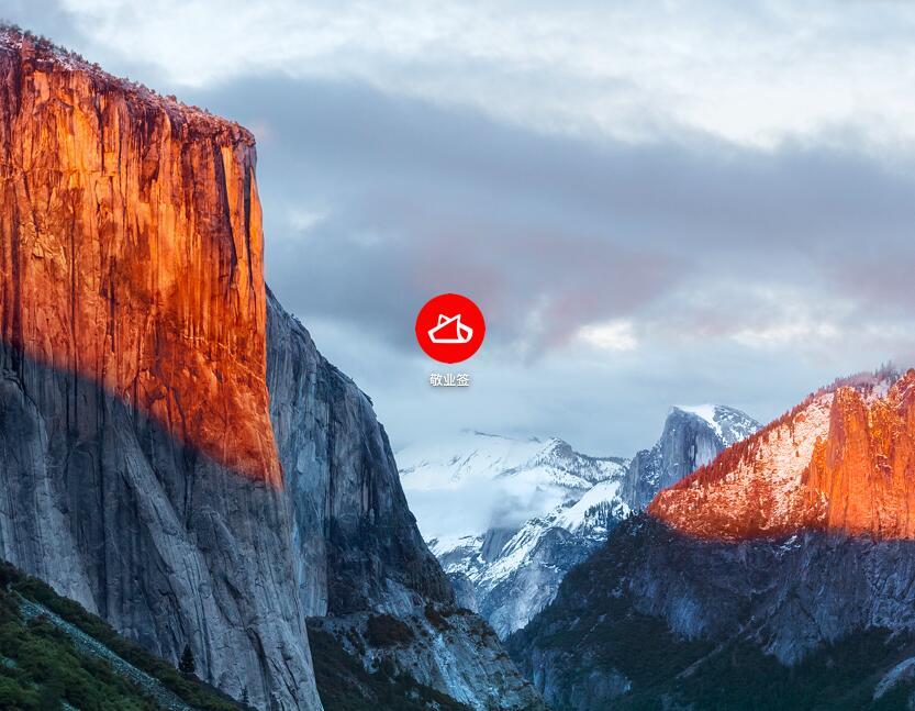 苹果Mac电脑提醒便签软件