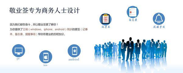 具备待办事项提醒功能的手机便签app哪个比较好用?