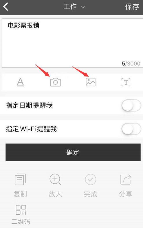 图片添加标签2.jpg