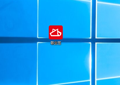 电脑上有没有日历与便签结合的记事软件?