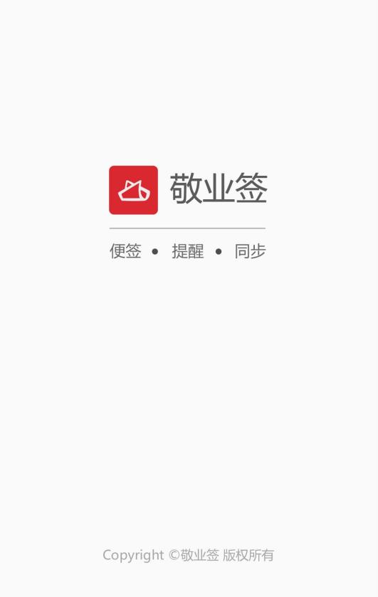华为便签app可以设置事项提醒吗?
