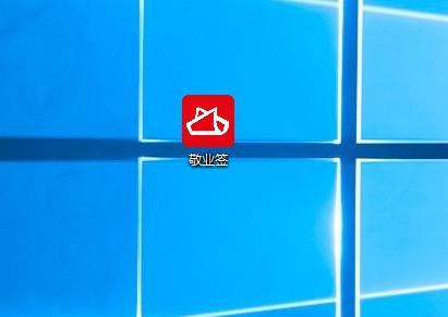 win10系统的电脑有没有好用的桌面日历便签?
