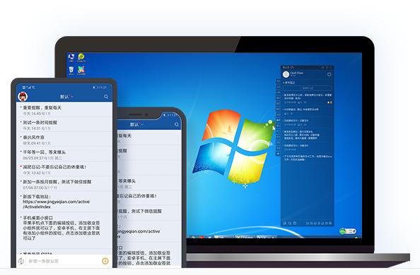 怎样在windows电脑端查看华为手机桌面便签app的内容?