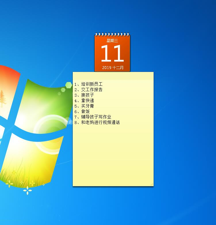 Windows桌面日历备忘录