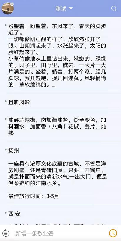 如何把小米手机上的便签批量导出为txt文本文档?