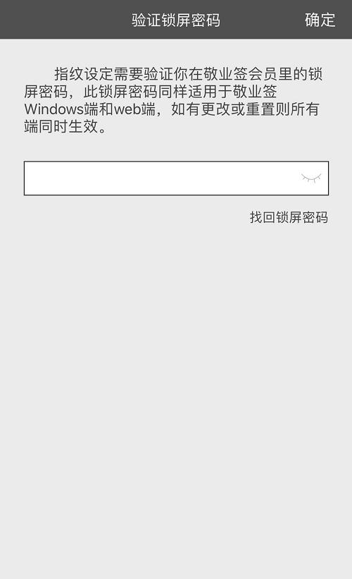 苹果手机上有没有像便签一样记录的软件?