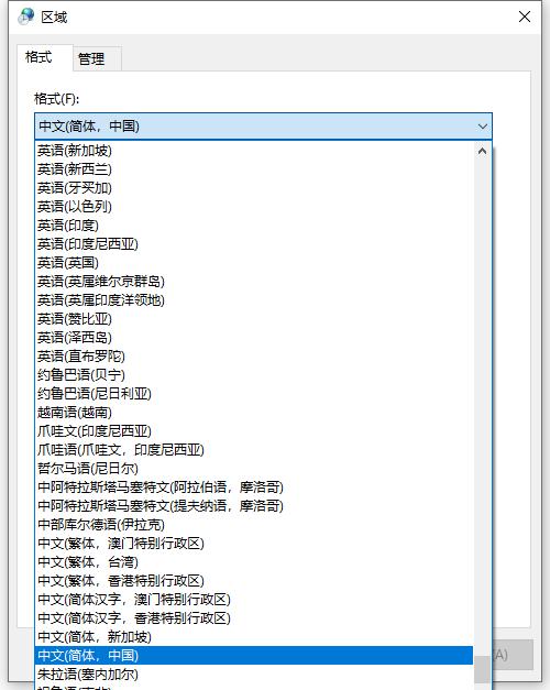 敬业签Windows电脑桌面便签软件无法同步定时提醒待办事项的便签内容