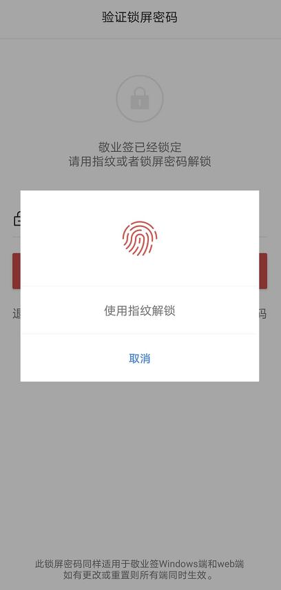 手机上的便签怎么用?手机便签可以设密码吗?