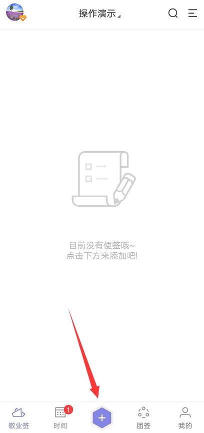什么手机便签软件能把图片上的文字转化成文本?