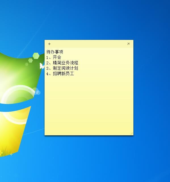 Windows便签小工具